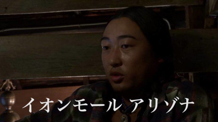 小野幸次郎が語る理想のアクセサリー、究極のターコイズブルーとは?③【ロバート秋山のクリエイターズ・ファイル#14】