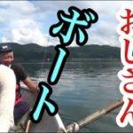 ヒロシキャンプ【おじさん3人でボートに乗ったら…】