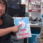 大今良時(「不滅のあなたへ」)×濱内シゲノリ(「不思議 to Relax」)②【ロバート秋山のクリエイターズ・ファイル特別編】