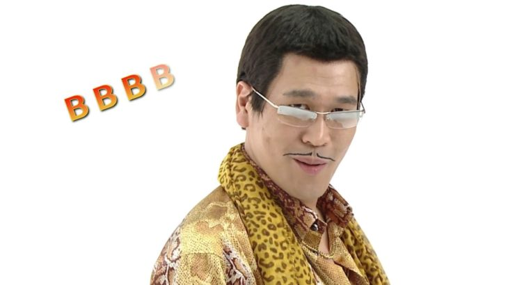 【OFFICIAL】Beetle Booon But Bean in Bottle(BBBBB) / PIKOTARO(ピコ太郎)