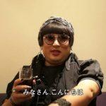 「YOKO FUCHIGAMI プチブティック IN 熊本パルコ」60秒CM 【ロバート秋山のクリエイターズ・ファイル特別CM】