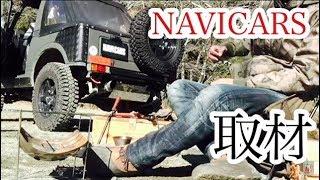 ヒロシジムニー【NAVICARS取材】