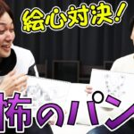 【お絵描き対決】おるたななっちゃん登場!