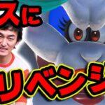 【スーパーマリオオデッセイ#03】勝てるか!?ボスリベンジ!