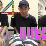 四千頭身公式チャンネルYonTube【ばしくん、パリピになる】マイホームタウンコンテスト