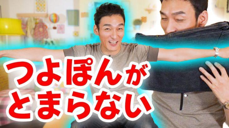 【前編】最近コレにハマっています!