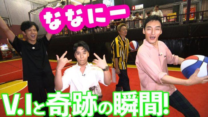 ななにーwith V.I(from BIGBANG) 奇跡の瞬間を撮ろう!