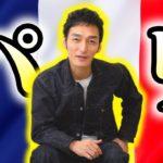 【近況報告】パリの個展について!