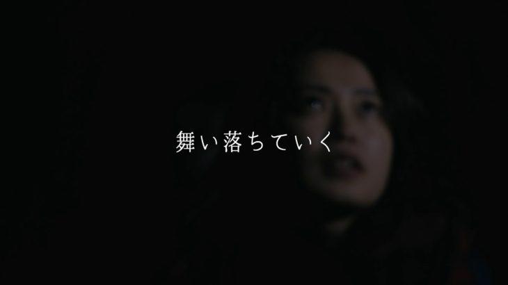 柴咲コウ/ Ko Shibasaki『Maps』2019.02.20 Release Lyric Video