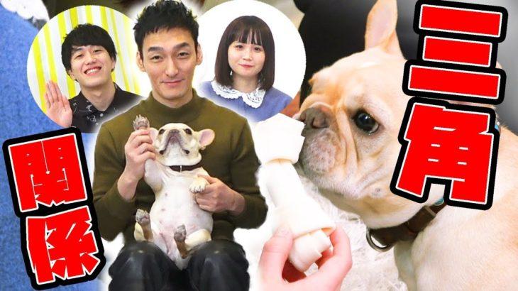 【三角関係】ぶんちゃんまさかのヤキモチ?!【パオパオチャンネルコラボ】