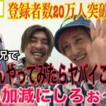 【登録者数20万人突破記念】斉藤さんリベンジ‼︎ 今のEXITが斉藤さんをやってみたらどうなるか検証‼︎