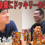 【四千頭身】石橋「俺はコントがしたい!」【ドッキリ】