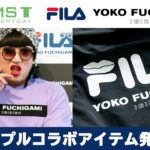 YOKO FUCHIGAMIとBEAMS T&FILAのトリプルコラボアイテムが登場!【ロバート秋山のクリエイターズ・ファイル特別編】