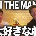 【3大】好きな劇場は?M-1・THE MANZAI秘話【霜降り明星】16/30