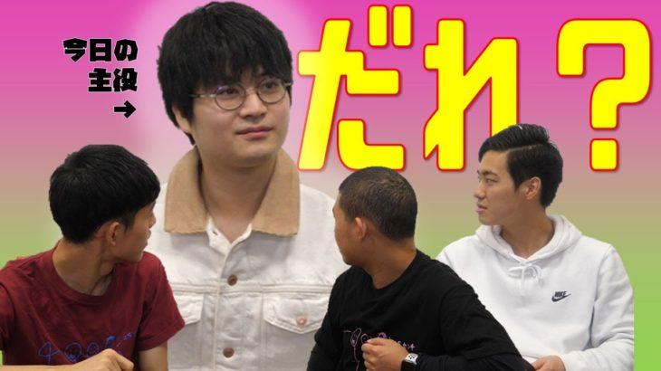 【四千頭身】天才カンジロークイズ【超難問】