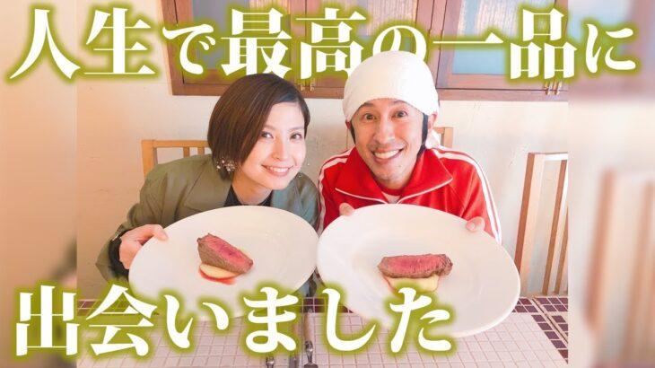 【高級フレンチ】神戸でヨメサックとデートしました