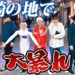 高野麻里佳&ゴー☆ジャス驚愕の脳年齢が判明!?【大人の脳トレ】