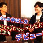 【暴露】何でも言っちゃうメンタリストの話が面白すぎた件【DaiGo】