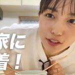 川口春奈さんが長崎県五島列島の実家でまったり過ごします!
