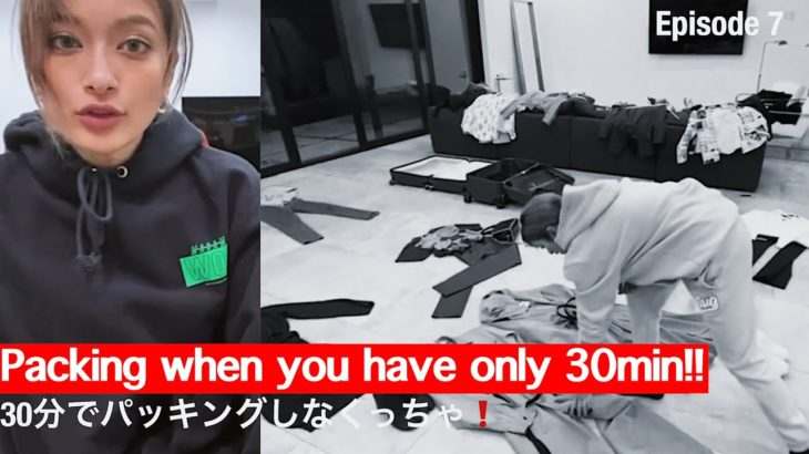 30分でパッキングしなくちゃ!!in LA【Packing when you have only 30min!!】