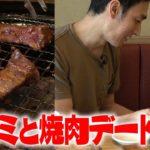 クルミと焼肉デート!!ワンちゃんと一緒に焼肉を食べられるお店に行ってみた!【クルミ感謝デー!】