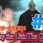 #1【ホラーゲーム】EIKOが初ゲーム生配信!ジェイソンから逃げ切れるか!!【Friday The 13th The Game】
