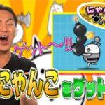 【にゃんこ大戦争】EIKO、超レアにゃんこをゲットできるか!?【#2】