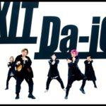 EXIT×Da-iCE「I got it get it feat.Da-iCE」MUSIC VIDEO dance ver.