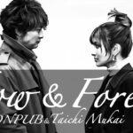 香取慎吾_Now&Forever(feat.SONPUB&向井太一)MUSIC VIDEO