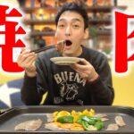 【近況報告をしながら焼肉!】「アルトゥロ・ウイの興隆」終了、「家族のはなし PART1」が東京上演決定!