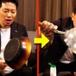 【実験】ガンコな焦げ付きを一番綺麗にできる方法は!?
