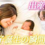 【感動の瞬間】元気な赤ちゃんが生まれました