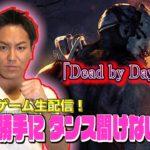 【#7】EIKOがデッドバイデイライトを生配信!【ゲーム実況】