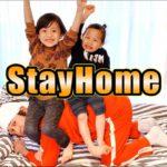 【生配信】家族でまったり生配信 #StayHome