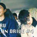 「TAKERU NO PLAN DRIVE」#4