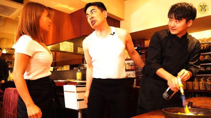 轟さん in 韓国料理屋【コント】協力:橋本梨菜、テガン