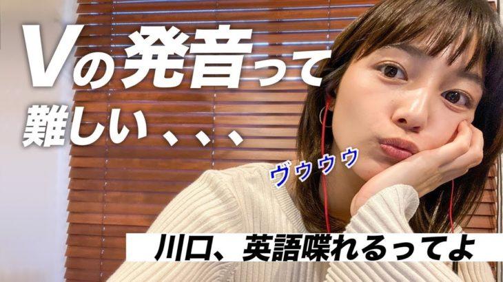 【#stayhome】オンラインでも川口、英語喋れるってよ。~タクシー編~