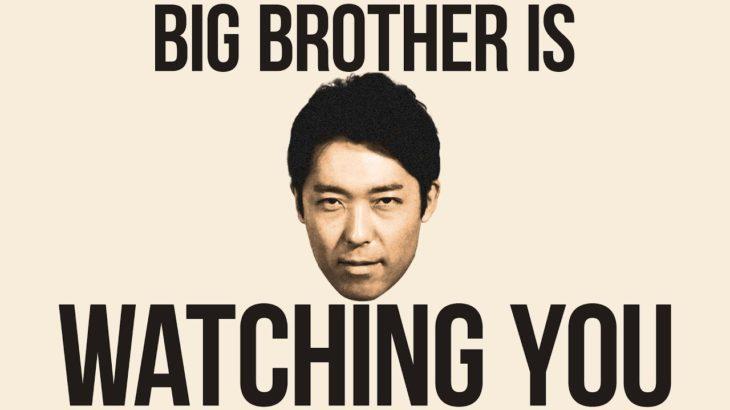 【1984年①】恐怖の監視社会を描いたディストピア近未来小説