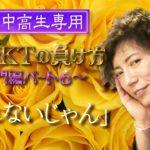 GACKTの負け方〜入門編パート6〜「帰れないじゃん」
