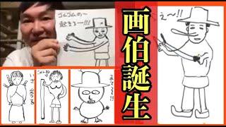 【謝罪覚悟】ONE PIECE LINEスタンプ販売?!