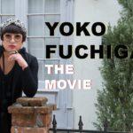 『YOKO FUCHIGAMI THE MOVIE ~ROOTS OF YOKO~』【ロバート秋山のクリエイターズ・ファイル特別編】