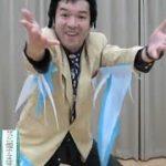 緊急企画!!桐野安生の新ネタは本当におもしろいのか??