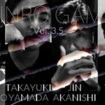 NGTV×TAKERU |WERE WOLF/人狼 Vol.3.5