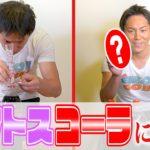 狩野英孝があえてメントスコーラに挑戦!PART1&2
