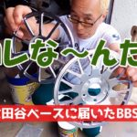 【世田谷ベース】アルミのテープを貼ってメッキを再現 / 蚊取線香は緑じゃなきゃね