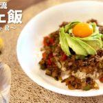 【超簡単】りんたろーがインスタ映えするカフェご飯を伝授!