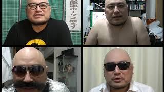 ザコシショウのスーパー無意味動画だから何なんだよ!(其の七拾七)