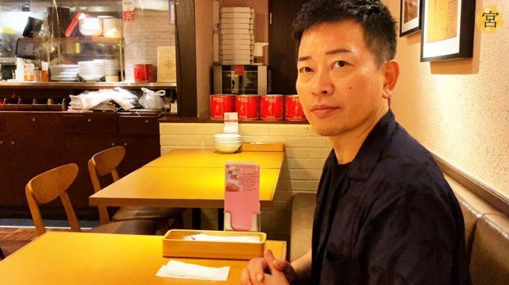 最後の晩餐で宮迫博之が1番食べたいお店に潜入しました【新プロジェクト始動】