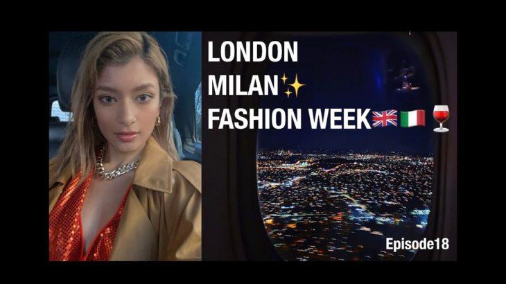 ロンドン、ミラノのファッションウィークの裏側をはじめて動画に撮ってみたよ🇬🇧🇮🇹🍷✨ 【2020 Fashion Week】