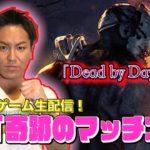 【#24】EIKOがデッドバイデイライトを生配信!【ゲーム実況】